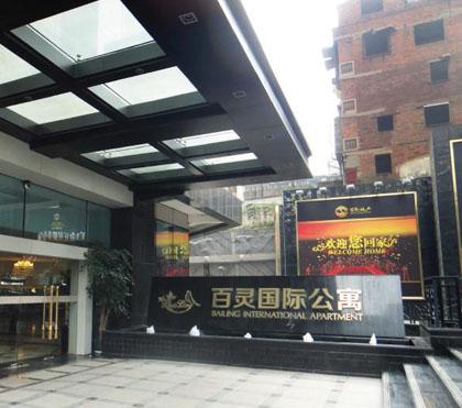 贵州百灵时尚酒店(图组)