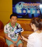 东莞市锦硕皮具有限公司总经理陈笑云