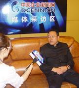 乐昂国际设计集团广州分公司总经理羽祖翔