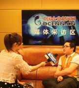 广州市酷锋教育科技有限公司总经理刘志勇