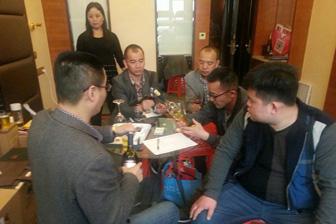 罗马王子红酒在成都锦江宾馆举行红酒品鉴会(图)