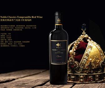"""""""罗马王子""""与您一起正确品酒做雅士"""