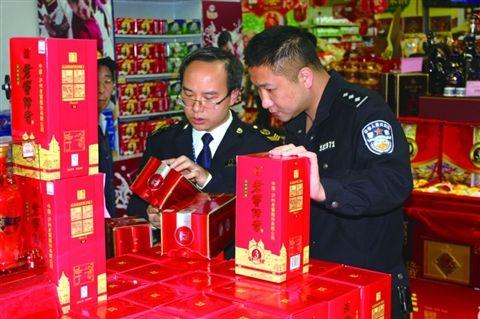 315禅城打假宣传:食药品质量快检