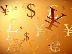 证券时报:人民币中间价改革注入更多市场因素