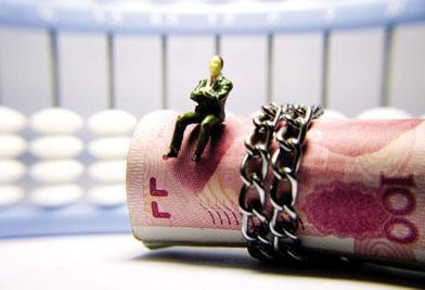2015央行货币政策