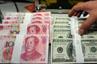 央行:人民币未来将回到升值通道