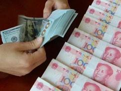央行:人民币不会持续贬值 楼市或受负面影响