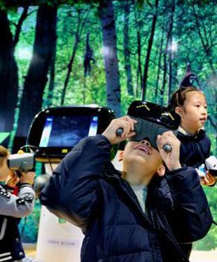 广州动物园建成首个VR动物园 将于元旦正式对外开放