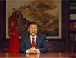 """国际社会热议习近平主席新年贺词 外媒:2018将成中国""""改革之年"""""""