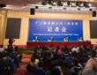 王毅:只要日方不犹豫不折腾不倒退 中国愿与日方相向而行