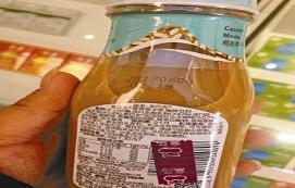宁波:消费者称在盒马鲜生买到过期咖啡