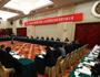 全国人大黑龙江省代表团举行全体会议