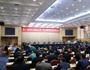 全国人大湖北省代表团举行全体会议