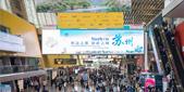 第123届广交会今日开幕 外贸企业对国际市场环境自信乐观