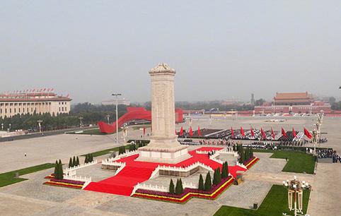 习近平等出席烈士纪念日向人民英雄敬献花篮仪式