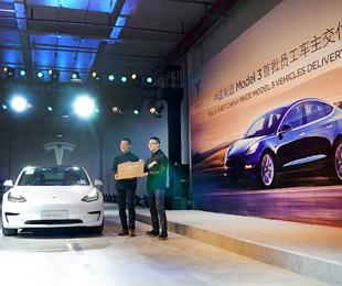 特斯拉海外超级工厂首批汽车在上海交付