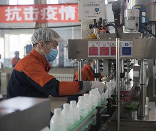 黑龙江:消杀用品生产企业加紧生产助力复工复产454971