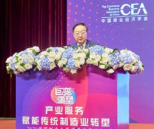 南极电商赋能供应链 助力中国制造业转型破局