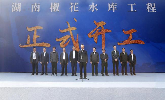 贯彻总书记在湘考察重要讲话和指示 湖南新开工718个重大项目