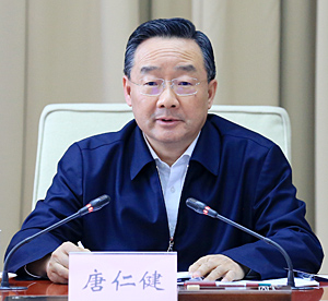 农业农村部召开常务会议 研究推进长江生物多样性保护等工作