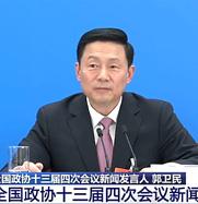郭卫民:中国利用疫苗出口扩大地缘政治影响力的说法十分狭隘