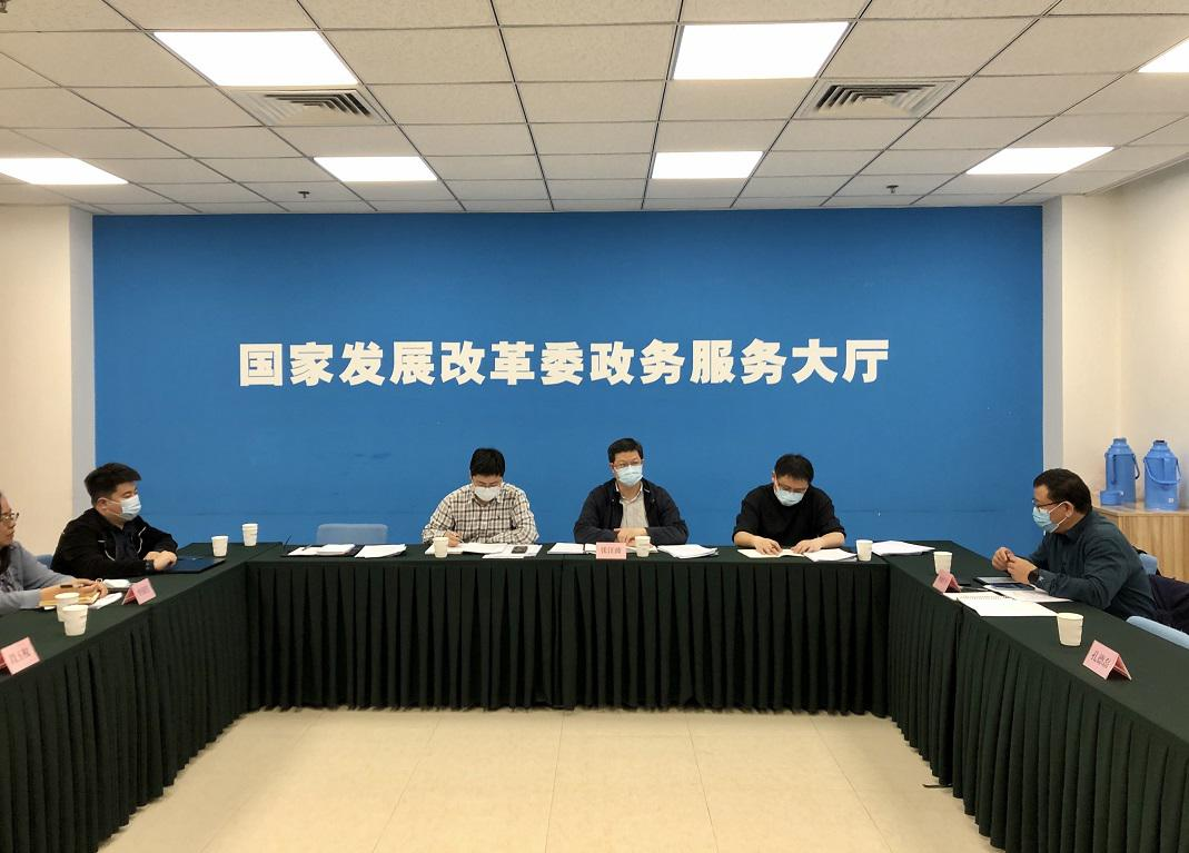 国家发改委经贸司组织召开冷链物流发展专家座谈会