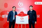 九阳公益基金会成立 十年一个亿 聚焦乡村振兴大公益