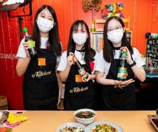 """李锦记希望厨师慈善基金赞助""""邻舍第一""""社区计划508453"""