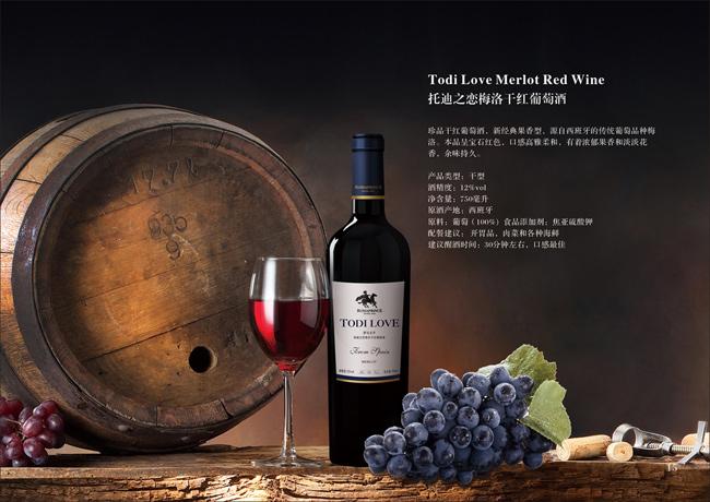 罗马王子红酒诚邀各界红酒爱好者前来品鉴
