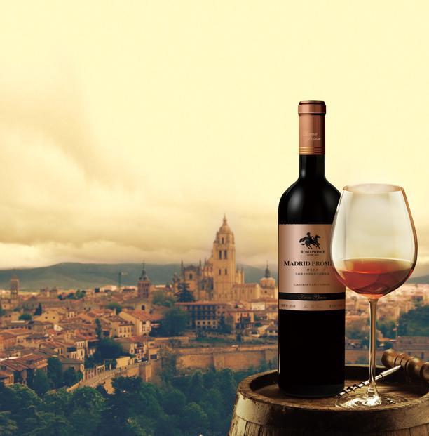 马德里之约赤霞珠干红葡萄酒<br>Madrid Promise Cabernet Sauvignon Red Wine