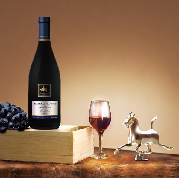 永恒之约梅洛干红葡萄酒<br>Eternal Promise Merlot Red Wine