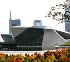 吉华岩土:广州歌剧院项目 获工程勘察设计类三等奖
