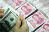 央行回应人民币兑美元中间价再贬值原因:做市商报价