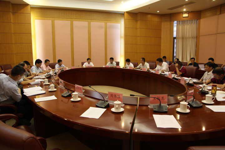 清远市长黄喜忠主持召开在建高速公路项目建设协调会议